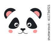 cute panda face isolated on... | Shutterstock .eps vector #611736521