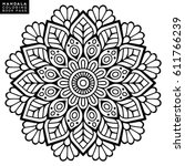 flower mandala. vintage... | Shutterstock .eps vector #611766239