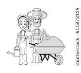 gardener couple icon | Shutterstock .eps vector #611873129