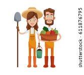 gardener couple icon   Shutterstock .eps vector #611876795