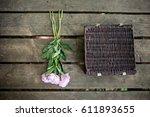 picnic basket | Shutterstock . vector #611893655
