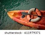 kayak in the river | Shutterstock . vector #611979371