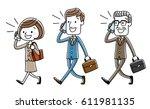 job  walking  set | Shutterstock .eps vector #611981135