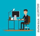 business people in room vector...   Shutterstock .eps vector #611997599
