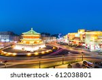 ancient city of xi'an in... | Shutterstock . vector #612038801