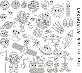 colorless space kid elements... | Shutterstock .eps vector #612094361