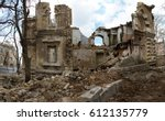 panoramic view ruins of... | Shutterstock . vector #612135779