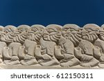 the gate of faith a the  old... | Shutterstock . vector #612150311