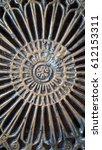 the alloy | Shutterstock . vector #612153311