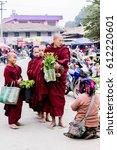 kyaing tong shan state burma  ... | Shutterstock . vector #612220601