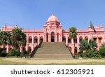 dhaka landmark pink palace... | Shutterstock . vector #612305921