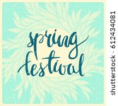 spring festival card with... | Shutterstock .eps vector #612434081