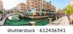qanat quartier at the pearl in...   Shutterstock . vector #612436541