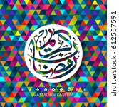 illustration of ramadan kareem... | Shutterstock .eps vector #612557591