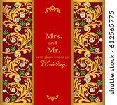 vintage invitation and wedding... | Shutterstock .eps vector #612565775
