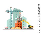 building a house. vector... | Shutterstock .eps vector #612610991