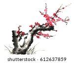 ancient chinese traditional... | Shutterstock . vector #612637859