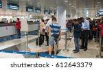 blurred defocused image of...   Shutterstock . vector #612643379