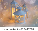 magic christmas lanterns... | Shutterstock . vector #612647039