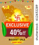 akshaya tritiya exclusive offer ... | Shutterstock .eps vector #612652289