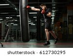 photo of young strong sports... | Shutterstock . vector #612730295