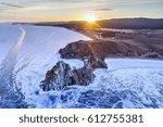 Baikal  Olkhon  Cape Burhan ...