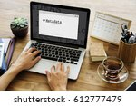 the user connect to metadata...   Shutterstock . vector #612777479