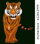 image of a walking tiger | Shutterstock .eps vector #612812999