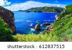 beautiful summer panoramic...   Shutterstock . vector #612837515