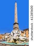Fountain at Piazza Navona - Navona square in Rome, Italy - stock photo