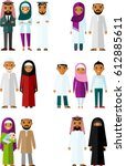 all age group of arab family.... | Shutterstock .eps vector #612885611
