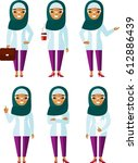 set of different arab business... | Shutterstock .eps vector #612886439