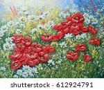 flowers oil paintings  texture   Shutterstock . vector #612924791