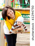 mother's love. | Shutterstock . vector #61294750