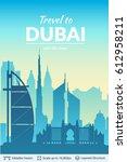 dubai famous city scape. flat...   Shutterstock .eps vector #612958211