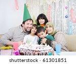 Birthday, happy Muslim family - stock photo
