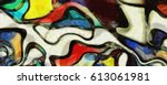 Swirling Shapes  Color And...