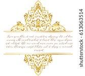 abstract art invitation card  | Shutterstock . vector #613063514