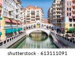 venetian bridge in the qanat... | Shutterstock . vector #613111091