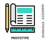 prototype color line vector icon | Shutterstock .eps vector #613144949