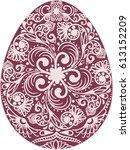 easter vector floral egg   Shutterstock .eps vector #613152209