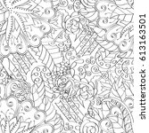 tracery seamless pattern.... | Shutterstock .eps vector #613163501
