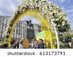 moscow   russia   may 1  2016 ...   Shutterstock . vector #613173791