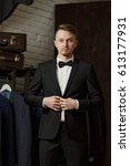 businessman in classic vest... | Shutterstock . vector #613177931