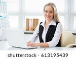 young business woman with... | Shutterstock . vector #613195439