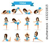 set of yoga positions design... | Shutterstock .eps vector #613221815