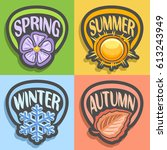 vector logo four seasons ... | Shutterstock .eps vector #613243949