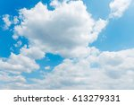 landscape of the clear sky | Shutterstock . vector #613279331