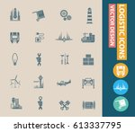 logistic icon set clean vector | Shutterstock .eps vector #613337795