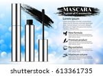 luxury mascara brush silver... | Shutterstock .eps vector #613361735